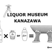 お酒の美術館 金沢店