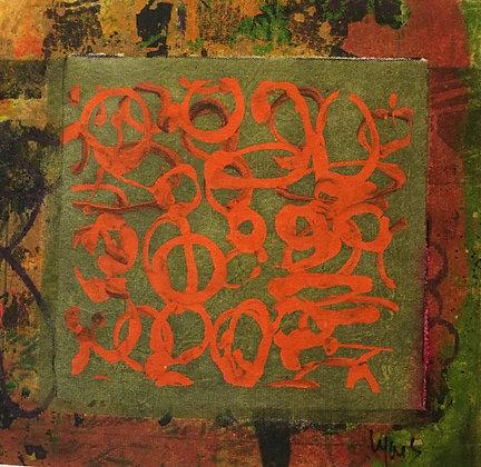 """ORANGE FOCUS (12.5"""" x 13"""")"""