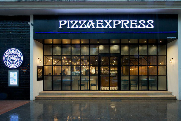 Pizza Express Restaurant in Powai