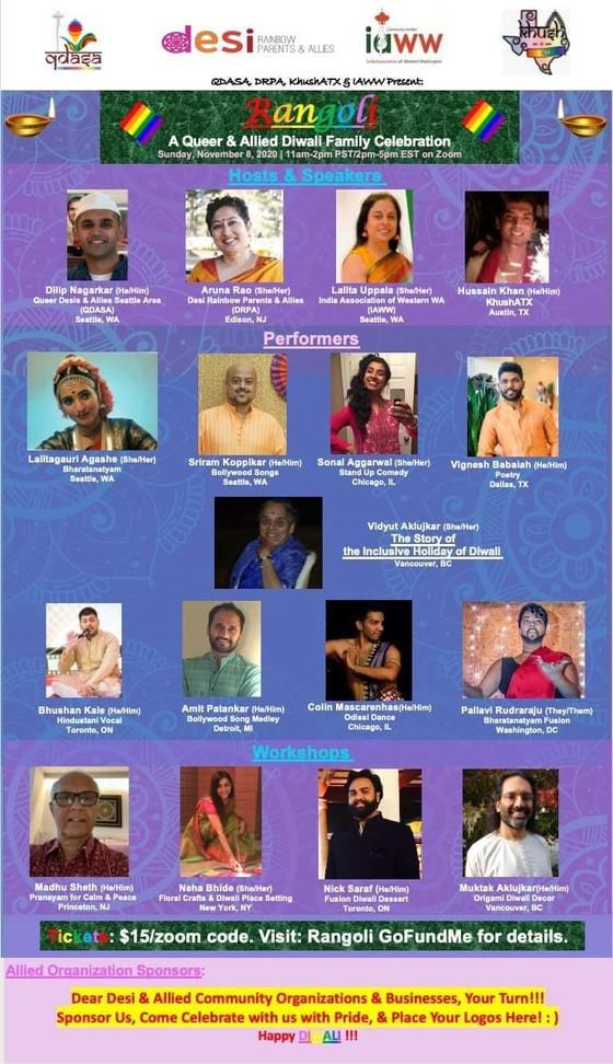 Rangoli: A Queer & Allied Diwali Family Celebration