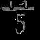 Day 5 calendar icon