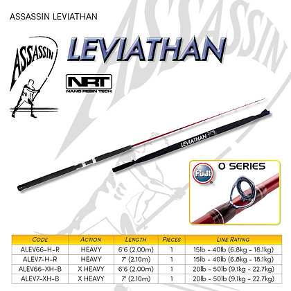 ASSASIN LEVIATHAN TROLLING ROD for sale in UAE