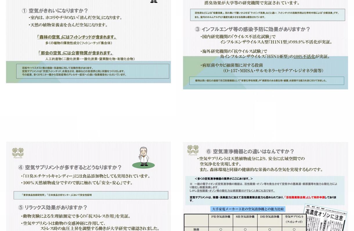 改 エアサプリQ&A(スクエア).jpeg