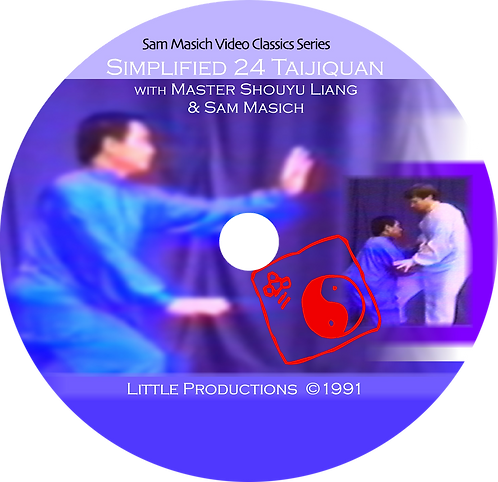 24 Movement Simplified Taijiquan  DVD