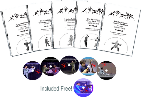 5 Section Taijiquan DVD & Workbook BUNDLE