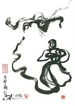 Zhang Sanfeng #6 (Chinese brush)