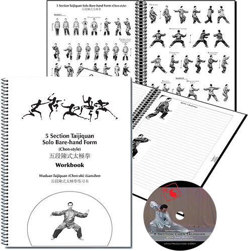 5 Section Taijiquan Solo Bare-hand Form (Chen-style) DVD & Workbook BUNDLE