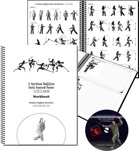 5 Section Taijiquan Solo Sword Form DVD & Workbook BUNDLE