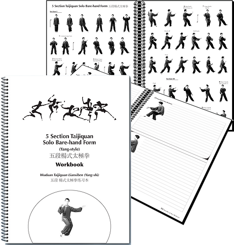5 Section Taijiquan Solo Bare-hand Form (Yang-style) WORKBOOK