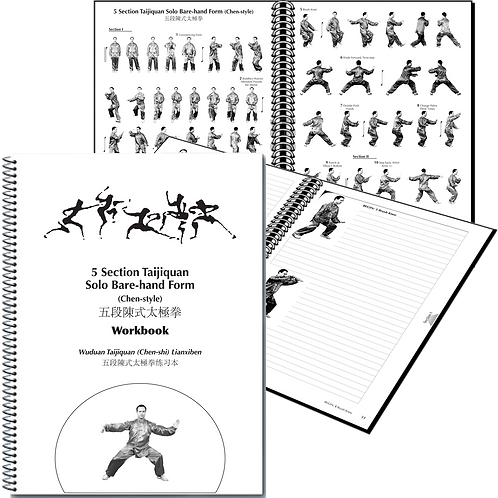 5 Section Taijiquan Solo Bare-hand Form (Chen-style) WORKBOOK