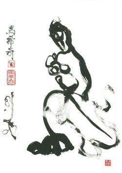 Zhenwu #8 (Chinese brush)