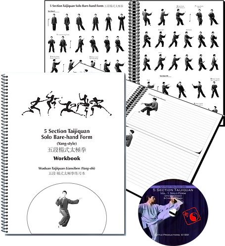5 Section Taijiquan Solo Bare-hand Form (Yang-style) DVD & Workbook BUNDLE
