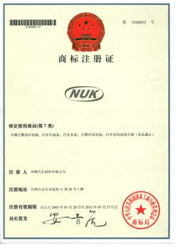 NUK CHINA