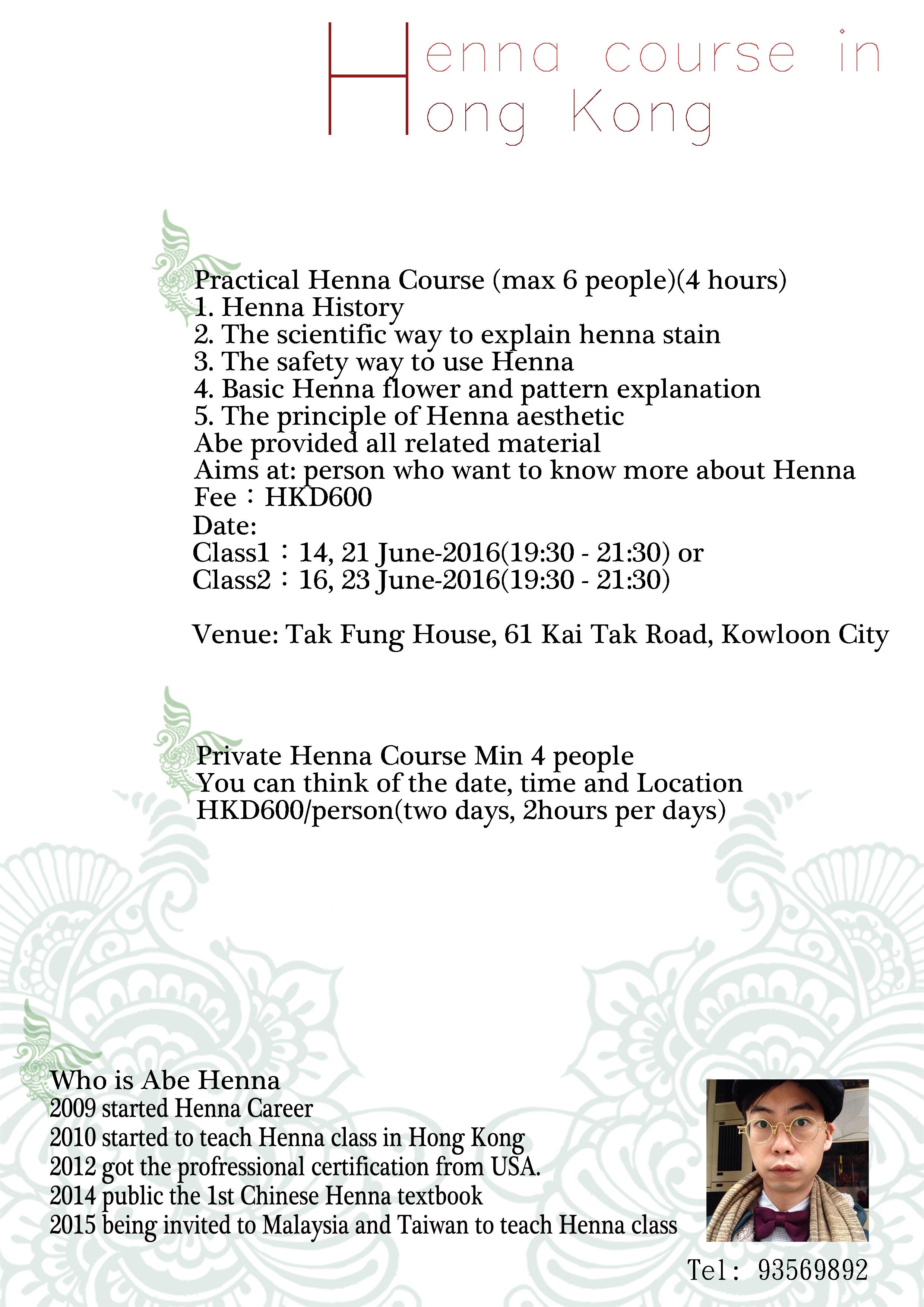 Henna course in Hong Kong Eng