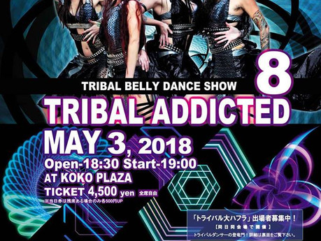 5/3はTribal Addicted vol.8です☆