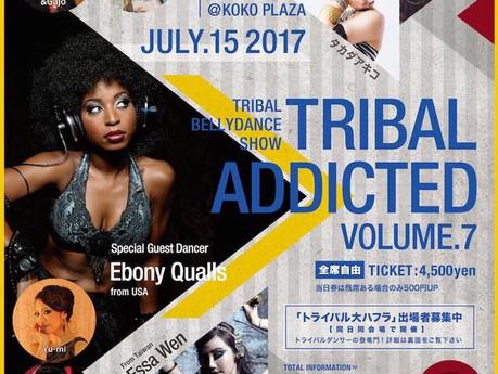 Tribal Addicted vol.7 出店します!!