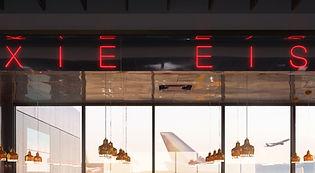 Airport Frankfurt Deli Design Interior Concept