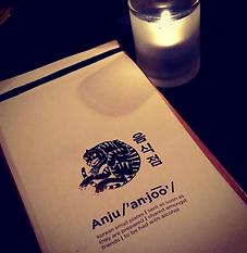 calgary anju restaurant