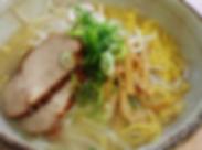 麺屋 彩未 さいみ.png