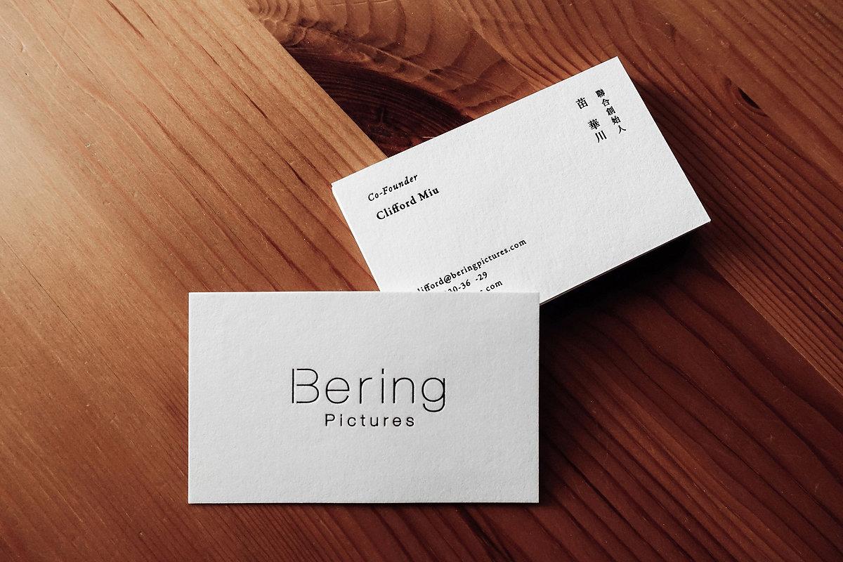 bering_08.jpg