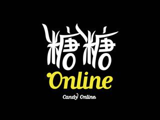 糖糖 Online