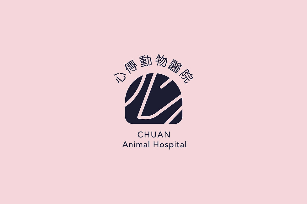 chuan_animal_hospital_01.jpg