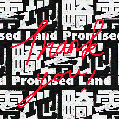 promised_land_thank you.png