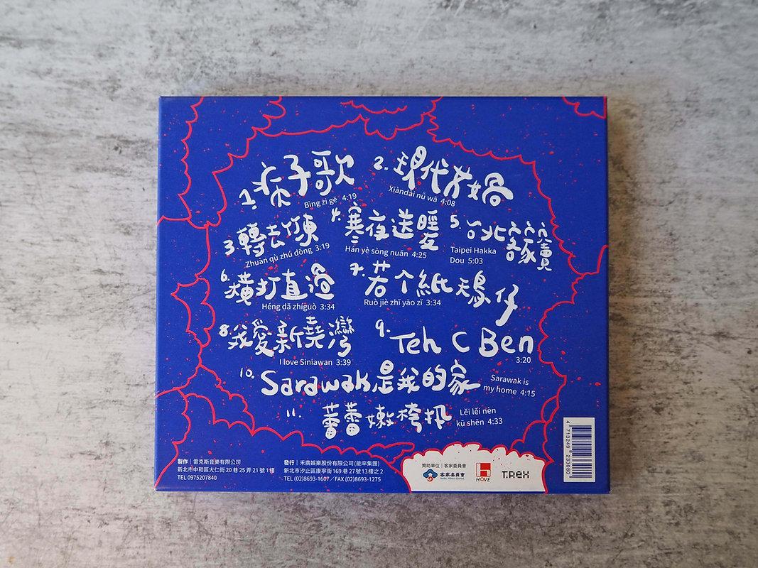 xiandai_nuwa_02.JPG