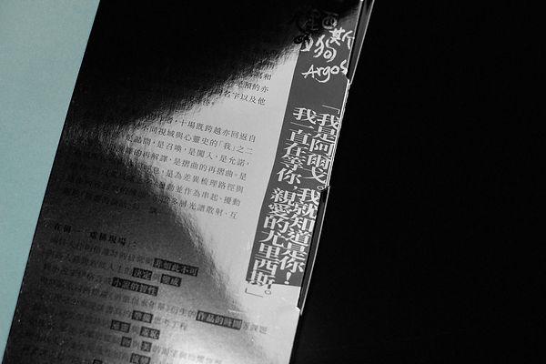 argos_08.jpg