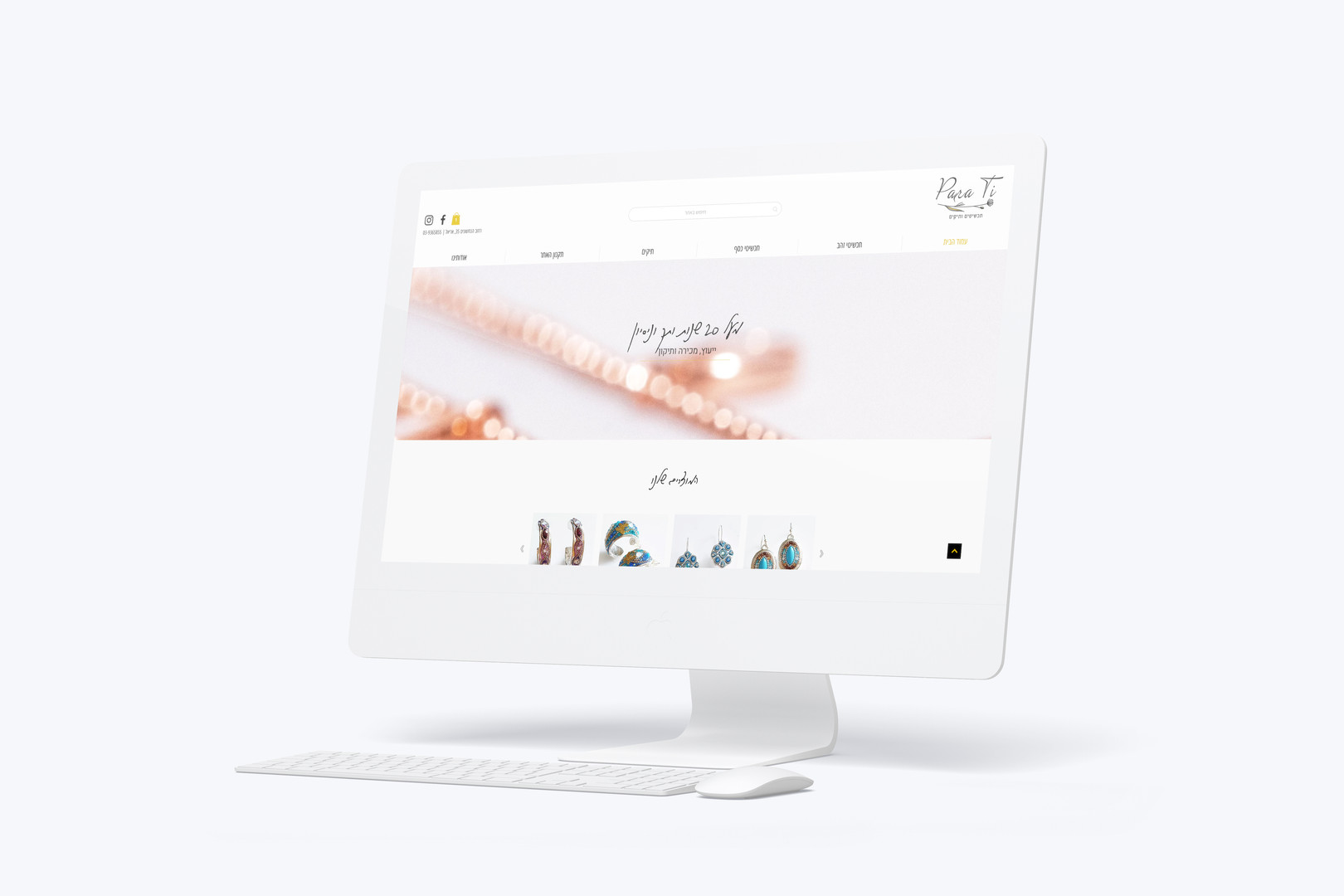 clay-imac-27-mockup-right-view-Recovered