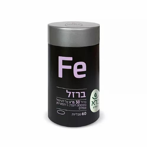 ברזל - Ferrum