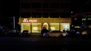 Mytel Flagship Store