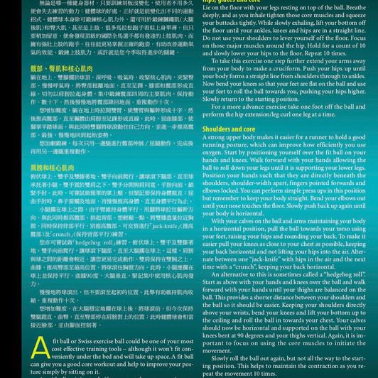 pdf4.jpg