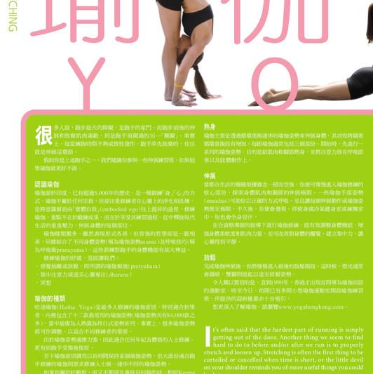 pdf15.jpg
