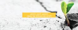 סטריפ אתר2-03