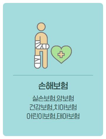 [복사본] 제목을 입력하세요 (14).png