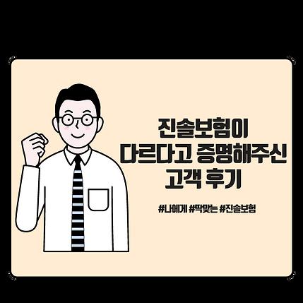 [복사본] 제목을 입력하세요 (8).png