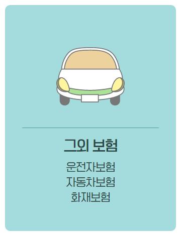 [복사본] 제목을 입력하세요 (15).png
