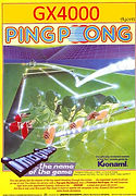 pingpong0.jpg