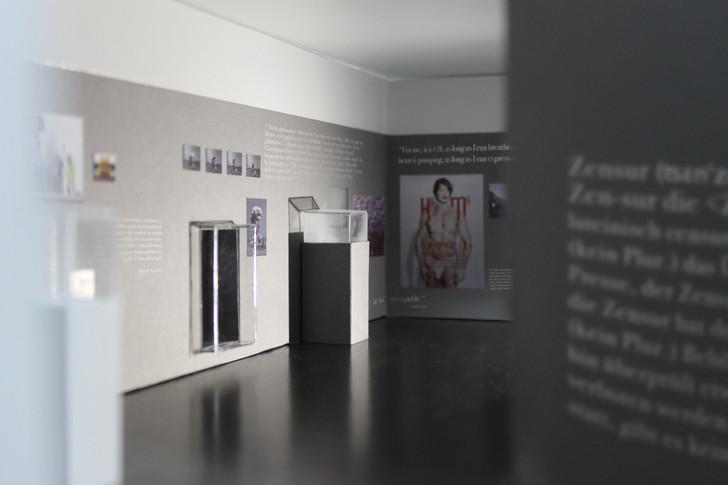 """Modell für den Entwurf der Sonderausstellung """"The Play of the Unmentionable"""" - Ein Projekt an der Muthesius Kunsthochschule, mit Janieke Bekasinski"""