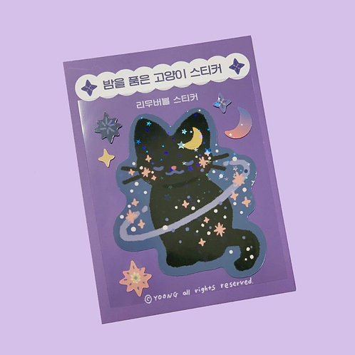 Cat that embraces the stars Sticker
