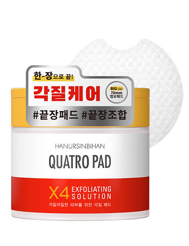 [Hanursinbihan] Quatro Pad Exfoliating Solution