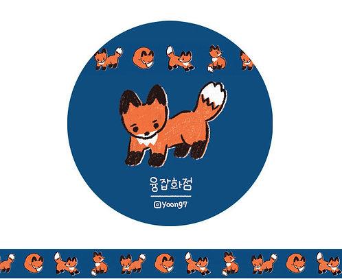 Red Fox Masking Tape
