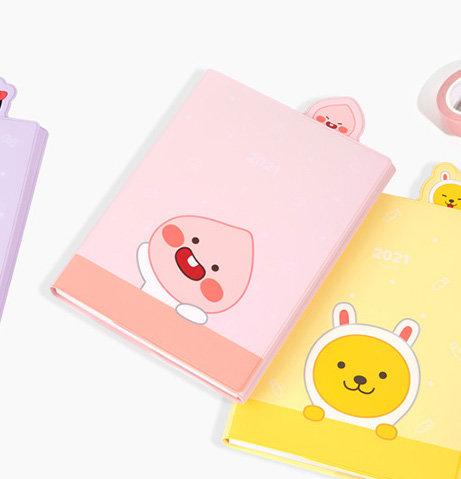 Kakao Friends A'peach Diary