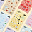 Thumbnail: Bt21 Baby removable sticker