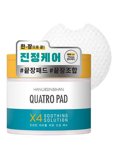 Hanursinbihan Quatro Pad Soothing Solution