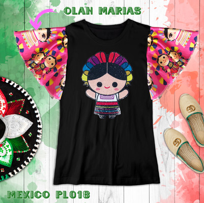 MEXICO PL018 MARIAS.jpg