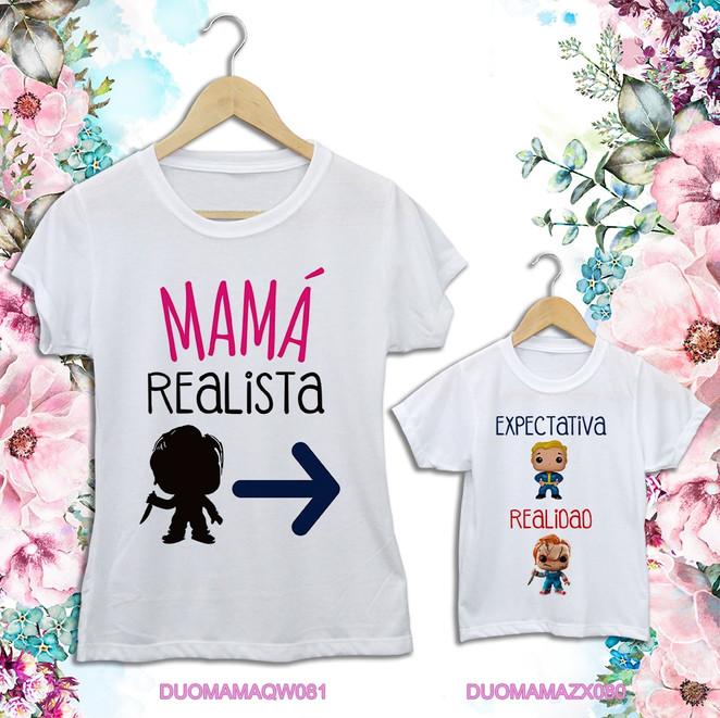 duo-mama081-81-80_orig.jpg