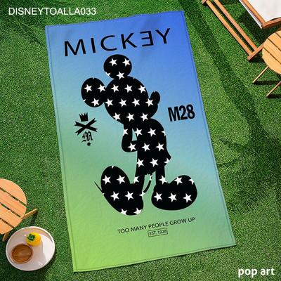 disney-toalla033_orig.jpg