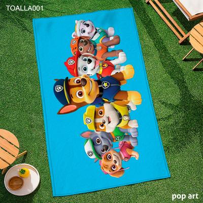 toalla001_orig.jpg